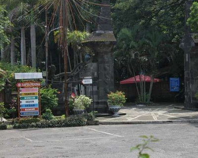 Menelisik Meskipun Bias: Sekilas Tentang Sejarah Kampung Tegal Sari dan Taman Lele.